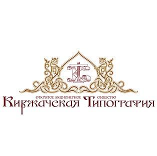 Киржачская типография