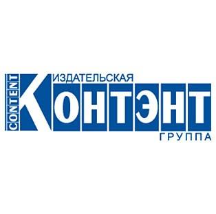 КОНТЭНТ