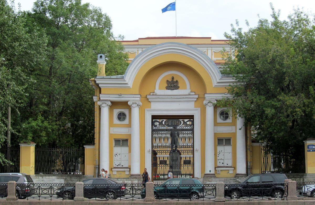 http://ug.ru/wp-content/uploads/2020/10/rossijskij-gosudarstvennyj-pedagogicheskij-universitet-imeni-a.-i.-gerczena.jpg